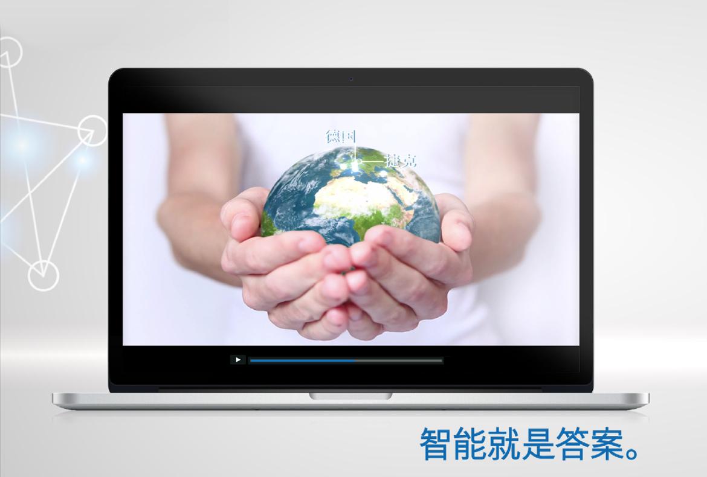EMZ Hanauer - Smart Solutions Imagefilm Chinesisch